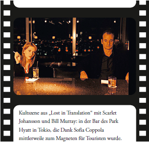 "Filmszene aus ""Lost in Translation"""