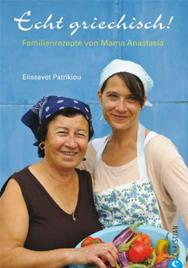 Elissavet Patrikiou: Echt griechisch!